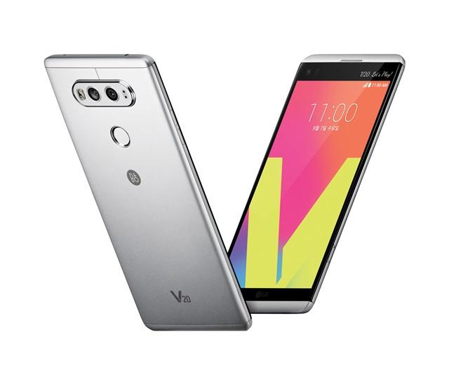 LG전자, 'LG V20' 글로벌 공개합니다.