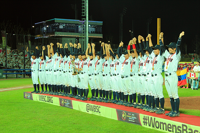 일본 여자야구 대표팀 단체사진