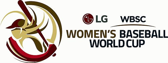 LG후원 WBSC 여자야구월드컵 로고