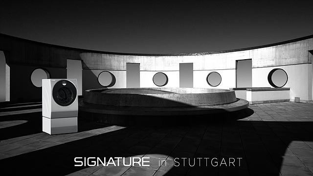 LG SIGNATURE 세탁기 in Stuttgart