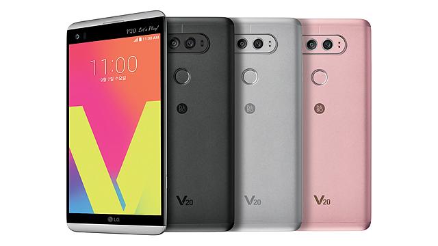 V20 제품 단체컷 이미지