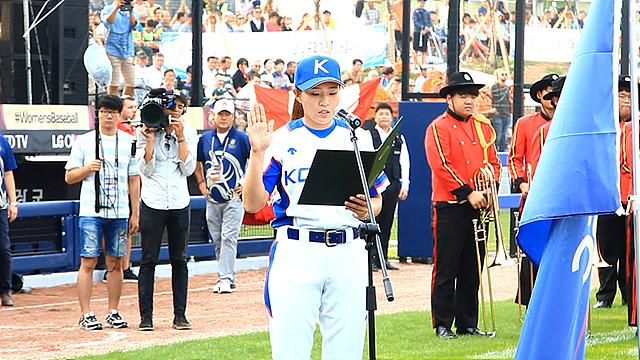대한민국 주장 곽대이 선수가 페어플레이 정신을 존중하고 상대방을 배려하는 경기를 펼칠 것을 12개국 선수들을 대표하여 다짐하는 모습입니다.