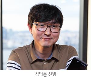 김의준 선임
