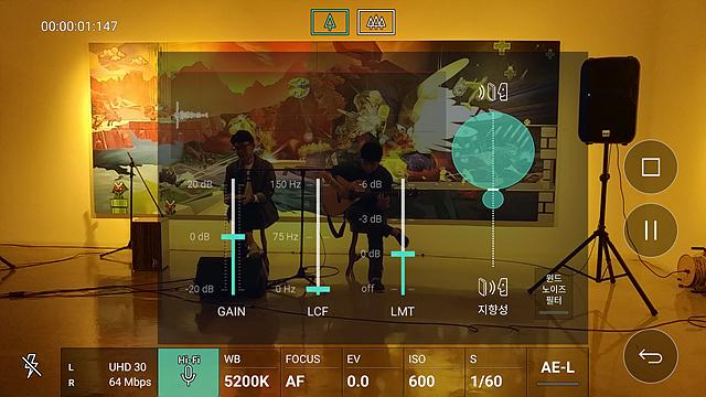 'V20'의 고성능 마이크(High AOP)는 수치상 132db까지 녹음이 가능합니다. 이는 기존의 120db보다 4배 큰 소리도 왜곡 없이 녹음할 수 있다는 것을 뜻합니다.