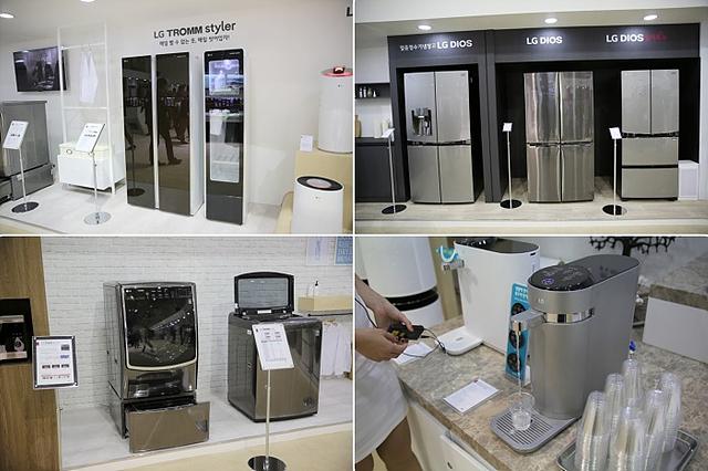 LG트롬 스타일러, 냉장고, 세탁기, 로봇 청소기, 정수기, 공기청정기 진열 모습