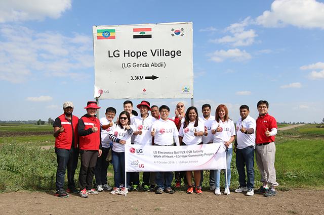 LG희망마을 시범농장을 방문한 LG전자 걸프법인 우수사원
