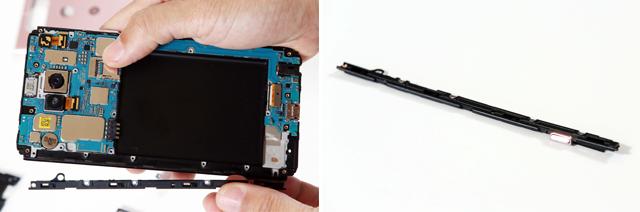 스마트폰 내부에 별도 설계된 버튼형 착탈식 배터리 구조