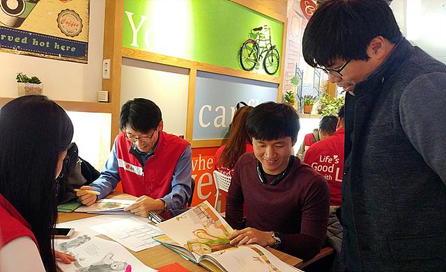 동화책을 읽고 연습중인 LG 직원들