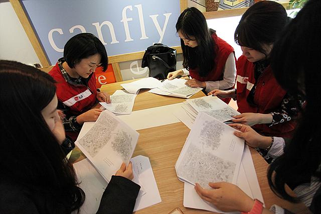 열심히 공부하고 있는 LG 직원들