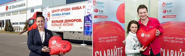 LG전자 헌혈 홍보대사인 우주 비행사 '옐레나 세로바'와 세계 피겨 챔피언 부부 '마리아 부트리스카야'