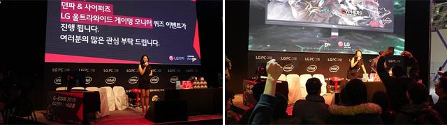 던파&사이퍼즈 LG 울트라와이드 게이밍 모니터 현장 이벤트 모습