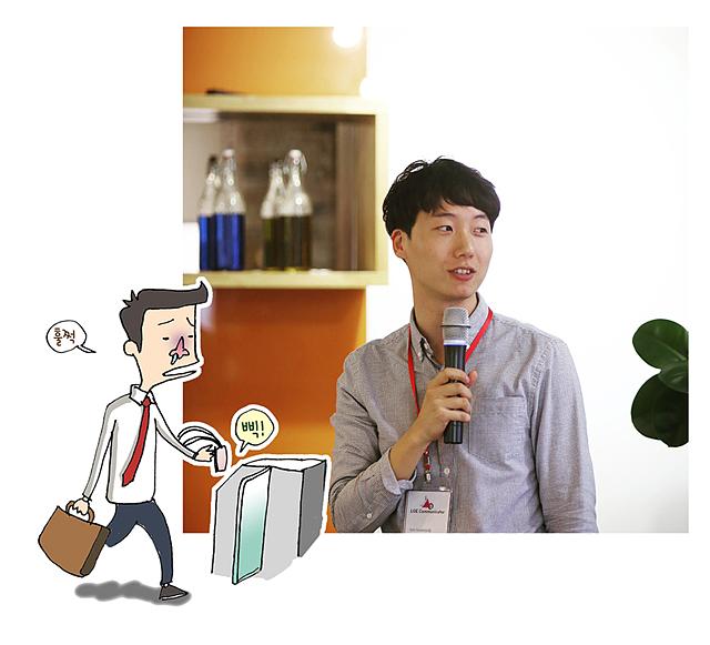 박민재 연구원의 모습