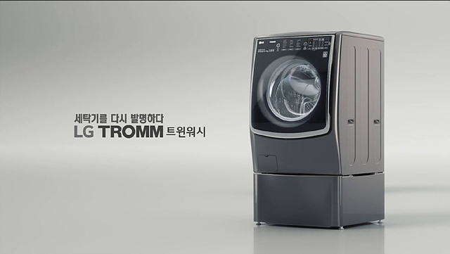 LG 트롬 트윈워시 광고 영상 - '불가능의 세탁' 캡쳐
