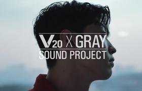V20 X 그레이, 세상에 없던 새로운 곡을 만들다