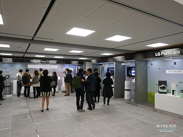 LG 퓨리케어 공기청정기 신제품 발표회 체험존의 모습