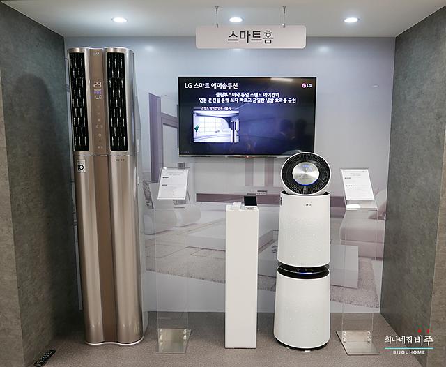 LG 퓨리케어 공기청정기 신제품 발표회에 마련된 스마트홈 부스 모습