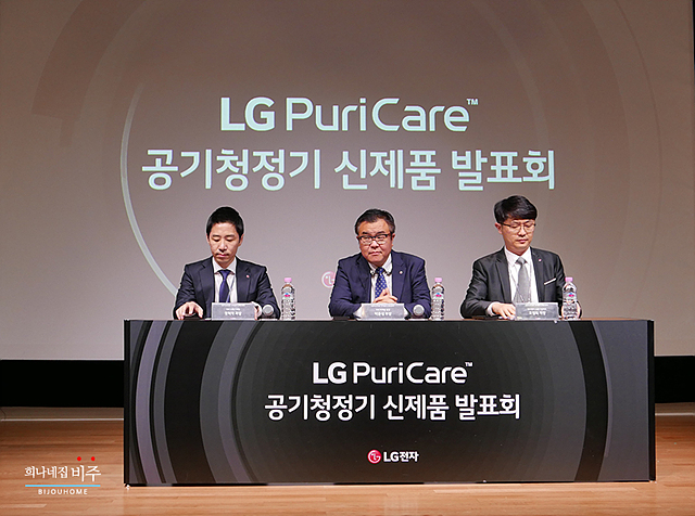 LG 퓨리케어 공기청정기 신제품 발표회 질의응답 모습
