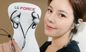 LG전자 모델이 스포츠형 블루투스 이어폰 'LG 포스(Force)'를 착용하고 제품을 소개하고 있다. 'LG 포스'는 안정된 착용감으로 스포츠 활동에 적합한 제품이다.