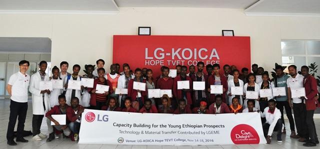 LG전자는 지난 14일부터 21일까지 에티오피아 수도 아디스아바바에 위치한 'LG-KOICA 희망직업훈련학교'에서 교사와 학생 200여 명을 대상으로 '서비스 명장 기술 특강'을 진행했다. 두바이 서비스법인(LGEME) 소속 류광진 기술명장(왼쪽 첫번째)과 학생들이 특강이 끝난 후 기념촬영을 하고 있다.