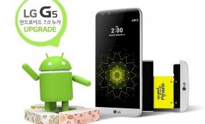 LG전자, 'G5'에 최신 안드로이드 OS '누가' 업그레이드 실시