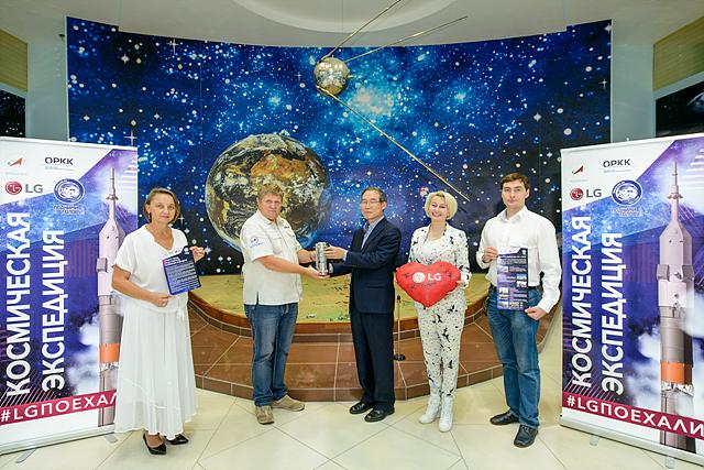 러시아 우주센터 방문