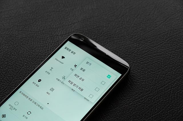 LG G5 누가 업그레이드 : 알림창