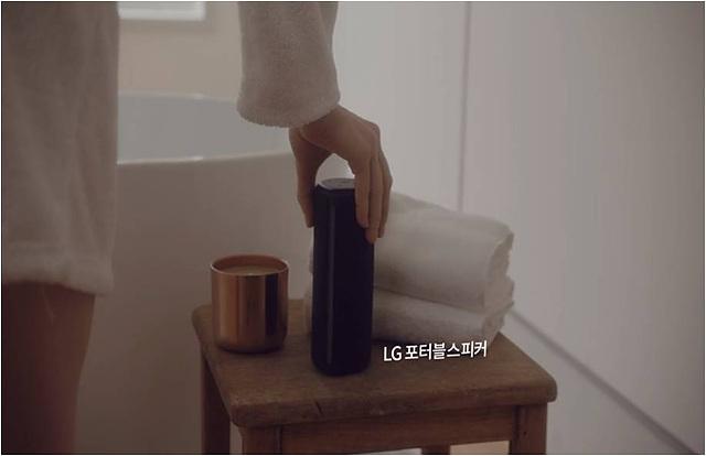 LG 포터블 스피커 광고