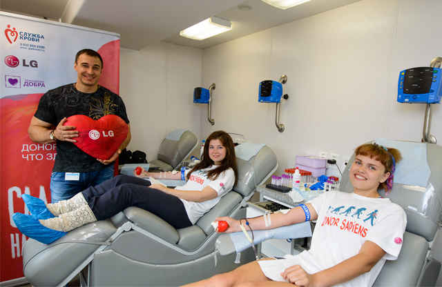 전 세계 임직원이 함께 참여하는 헌혈