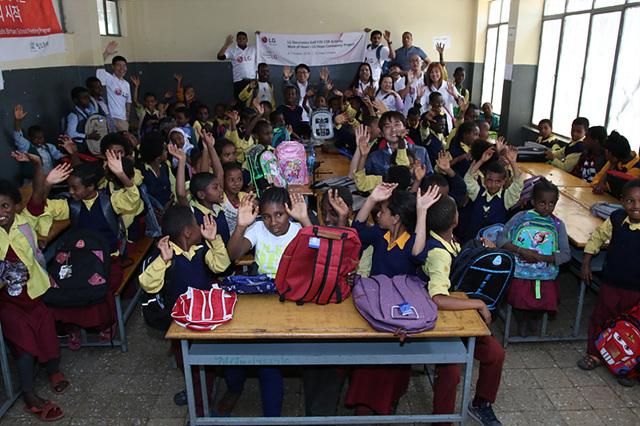 에티오피아 LG희망학교