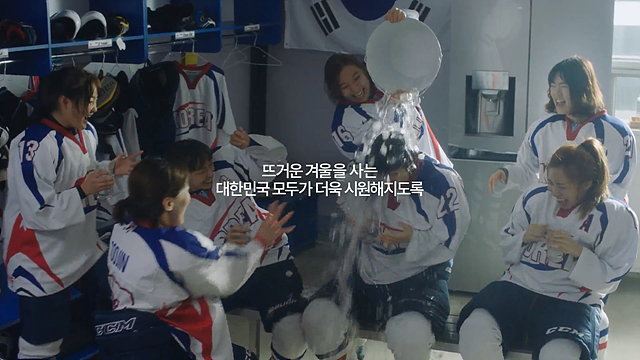 라커룸에서 얼음물로 파티를 즐기는 모습