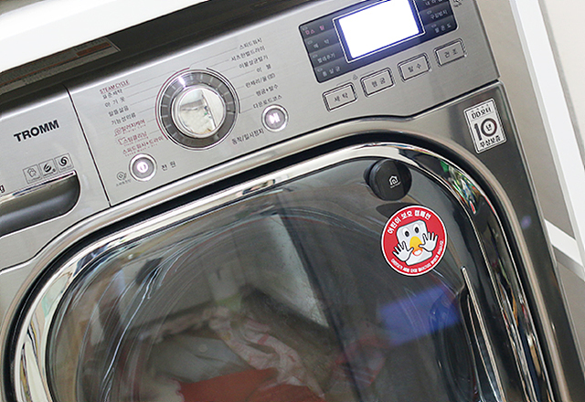 LG전자 트롬 세탁기 이미지
