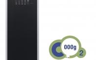 LG 의류관리기에 세계 첫 친환경 '발자국' 마크