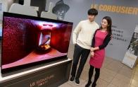 '르 코르뷔지에'의 건축 LG 올레드 TV로 빛났다