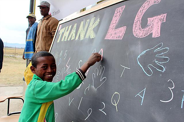에티오피아 희망마을 친구가 Thank LG라고 칠판에 쓰고 있는 모습
