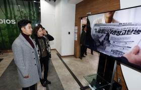 최초의 김치냉장고, 그 역사의 현장을 찾아서