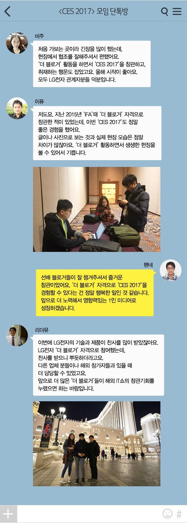 카톡수정수정_23
