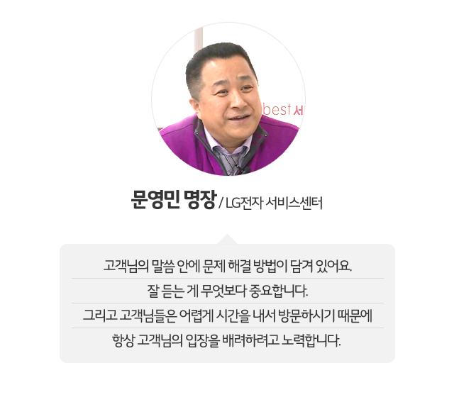 0110_직원소개01