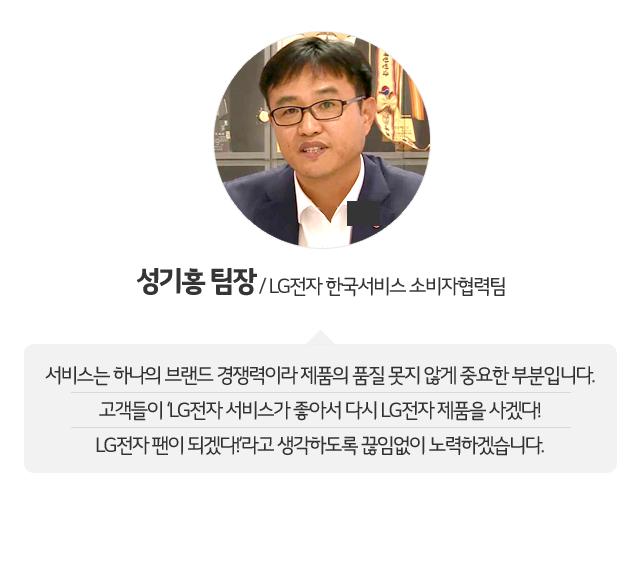 0110_직원소개03
