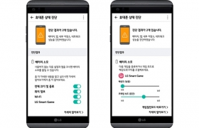 LG전자는 올해 1분기부터 스마트폰 원격 AS에 최첨단 인공지능 기술을 순차적으로 도입해 빠르고 정확한 진단뿐만 아니라 사용자별 맞춤형 가이드를 제공한다. 예를 들어 '스마트 닥터' 앱으로 스마트폰을 진단하면 스마트폰 초보자들에게는 전류 소모가 많은 앱을 끄라고 추천(사진 왼쪽)해 주고, IT에 익숙한 사용자들에게는 자주 쓰는 게임 앱의 프레임 속도나 해상도를 낮춰 전류량을 조정하는 방법(사진 오른쪽)을 보여준다. 사진은 인공지능을 적용한 스마트 닥터 앱을 구현했을 때의 예상 이미지