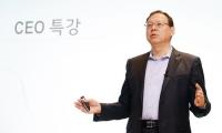 "LG전자 조성진 부회장, ""근본적인 혁신으로 다시 도약하자"""