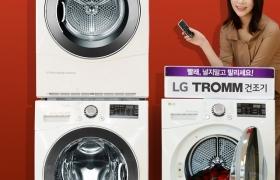 LG전자가 26일 9kg 용량, 리모컨 적용, '살균코스' 기본 탑재 등 용량과 사용 편의성이 한층 업그레이드된 트롬 전기식 건조기 신제품을 출시했다.