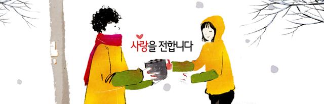 0223_탑배너_11