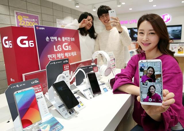 LG전자, 'LG G6' 미리 경험해 보세요!