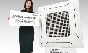 LG전자가 사람들의 위치 및 온도, 습도, 먼지 등 실내 공간 상태를 파악해 스스로 냉난방 기능과 공기청정 기능을 조절하고 쾌적한 공간을 만들어주는