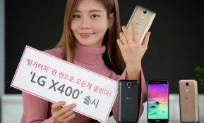 LG전자는 실용적 기능과 세련된 디자인의 실속형 스마트폰 'LG X400'을 이동통신3사를 통해 23일부터 국내 출시한다. 'LG X400'은 후면 전원키 센서를 활용한 핑거터치 기능을 탑재했다. 또 전면에는 500만 화소의 120도 광각 카메라를 장착했다.