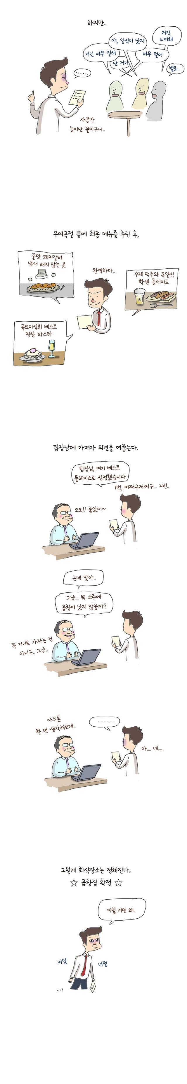 수정_2_20