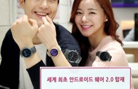 LG전자가 차세대 스마트워치 'LG 워치 스포츠(LG Watch Sport LTE)'와 'LG 워치 스타일(LG Watch Style)'을 11일 국내 출시한다. 출고가는 'LG워치 스포츠' 451,000원, 'LG워치 스타일' 티탄 319,000원, 로즈골드 339,000원. LG전자 모델들이 새 스마트워치 2종을 소개하고 있다.