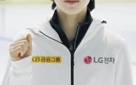 LG전자, 남자 피겨 최고 기대주 차준환 선수 공식 후원