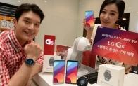 4월에는 LG G6 사고, 워치 스포츠도 받자!