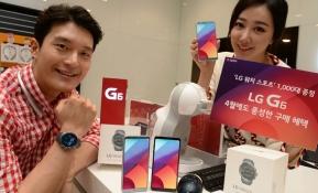 LG전자가 4월에도 최신 스마트워치 1,000대를 증정하는 등 LG G6 구매 고객을 위한 풍성한 혜택을 제공한다. LG전자는 4월 1일부터 31일까지 한 달 간 LG G6 구입 고객 중 추첨을 통해 총 1,000명에게 45만 원 상당의 'LG 워치 스포츠'를 증정한다. LG전자는 최대 20만 원 상당의 사은품을 5,000원에 구입할 수 있는 프로모션도 4월 말까지 계속 진행한다.